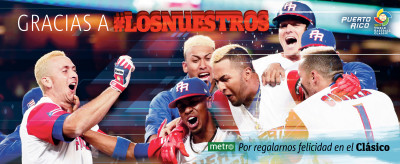 Puerto Rico subcampeón en el Clásico Mundial de Béisbol